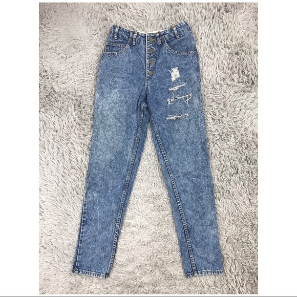 Guess Jeans Vtg 80s 28 Button Fly High WaistedPoshmark Vtg 80s 28 Button Fly High Waisted Poshmark